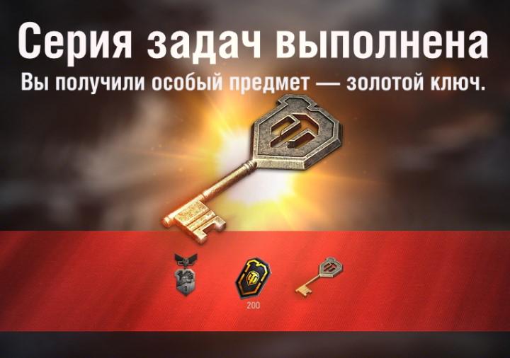 Награды АКТ I