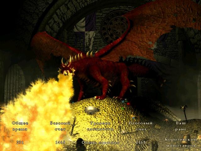 Рейтинг кампании Кровь Дракона