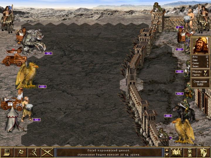 Баршон и его войско