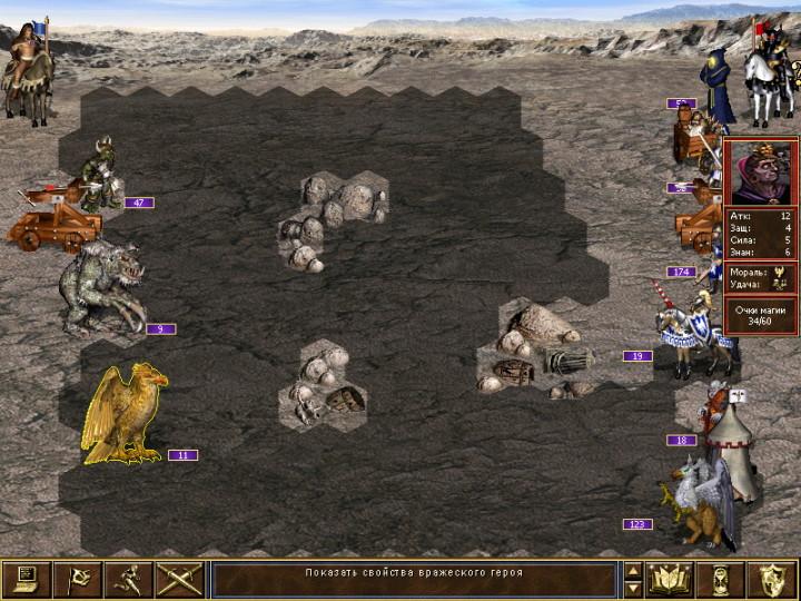 армия нимбуса