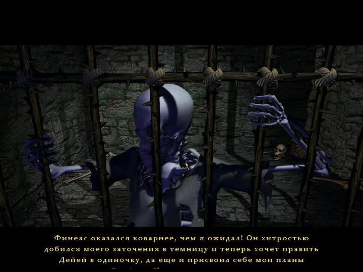 Концовка кампании Призрак власти