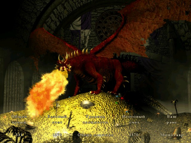 рейтинг кампании Игра с огнём