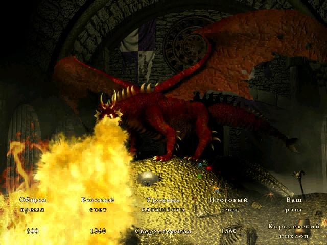 рейтинг кампании убийца драконов