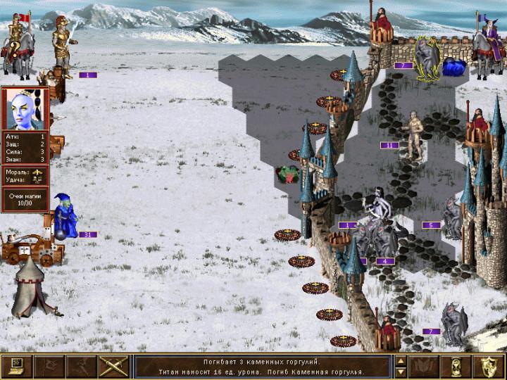 Эйне атакует город Йога