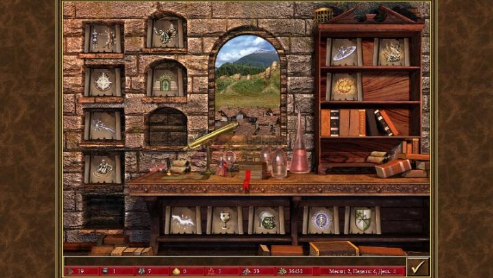 магия 4 этажа
