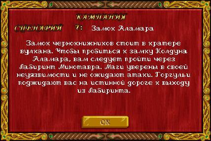 сценарий № 7