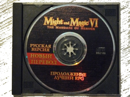 пиратский диск